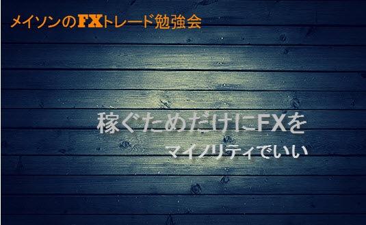 IMG_0874-0.JPG