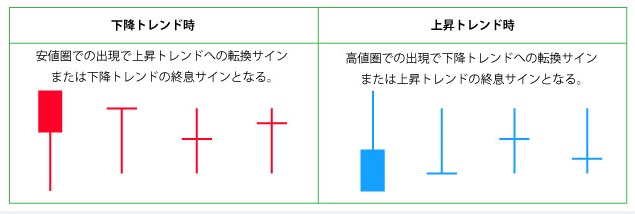 SnapCrab_NoName_2014-9-10_21-45-51_No-00
